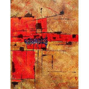 Carré Matière : papier, encre, acrylique Dim. : 70 x 80 cm Année : 2012