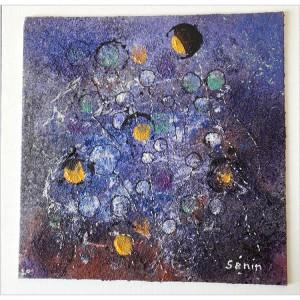 Lâcher de ballons Dim. : 40 x 40 cm Mat. : sable, acrylique