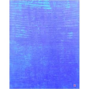 Motus bleu Dim. : 70 x 80 cm Mat. : acrylique, pigments, sable savonné