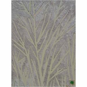 Motus blanc droit Dim. : 60 x 80 cm Mat. : acrylique nacrée, sable, savonné